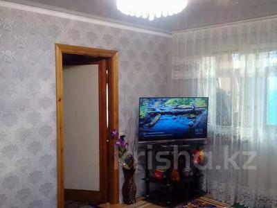 2-комнатная квартира, 45 м², 3/5 этаж, проспект Республики 67/2 за 3.8 млн 〒 в Темиртау — фото 9