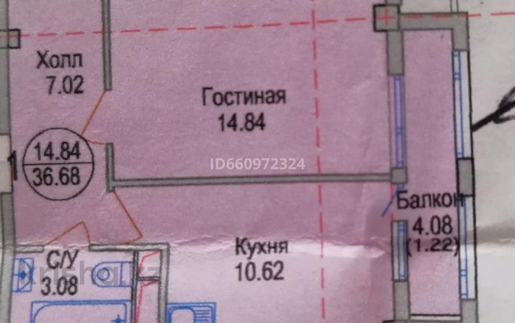1-комнатная квартира, 39.64 м², 4/9 этаж, А. Байтурсынова 85 за 9 млн 〒 в Нур-Султане (Астана), Есиль р-н