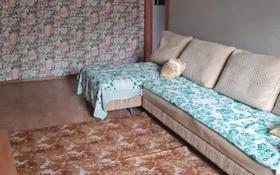2-комнатная квартира, 58 м², 3/4 этаж посуточно, мкр №2, Мкр №2 33 за 10 000 〒 в Алматы, Ауэзовский р-н