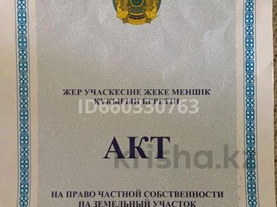 Участок 6 соток, Школьная 12 — Мельничная за 12 млн 〒 в Уральске — фото 2