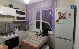 1-комнатная квартира, 34 м², 8/9 этаж, 4 мкр 31 за 8.5 млн 〒 в Аксае