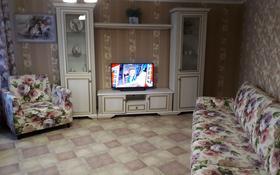 4-комнатная квартира, 76.2 м², 3/5 этаж, 8 мкр 2 за 18 млн 〒 в Костанае