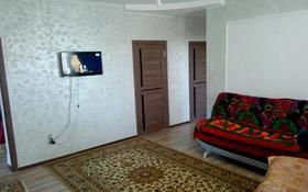 4-комнатный дом, 120 м², 10 сот., Мкр Спутник за 15 млн 〒 в Капчагае