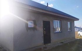 2-комнатный дом, 40 м², 25 сот., Уштобе (Энгельс) за 6.5 млн 〒 в Караганде
