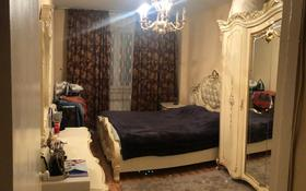 2-комнатная квартира, 60 м², 5/6 этаж, мкр Айнабулак-2, Мкр Айнабулак-2 84 — Жумабаева за 19 млн 〒 в Алматы, Жетысуский р-н
