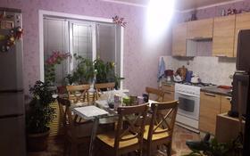 4-комнатный дом, 102 м², 14 сот., Болуана Шолака 12 за 71 млн 〒 в Нур-Султане (Астана), Алматы р-н