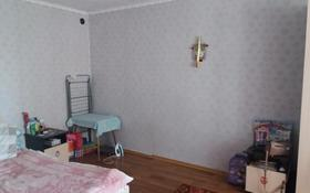 2-комнатная квартира, 45 м², 5/9 этаж, Пр.Абая 14 за 9.5 млн 〒 в Усть-Каменогорске