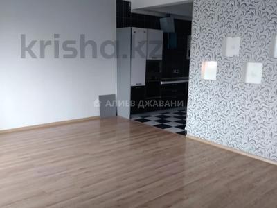 2-комнатная квартира, 71 м², 5/16 этаж, Абая 150/230 за 40 млн 〒 в Алматы, Алмалинский р-н