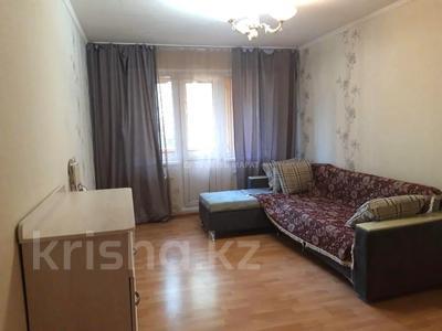 2-комнатная квартира, 46 м², 4/4 этаж, проспект Гагарина — Жандосова за 16 млн 〒 в Алматы, Бостандыкский р-н — фото 7