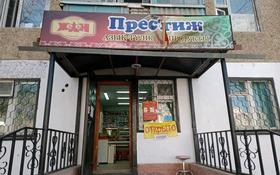 Магазин площадью 50 м², мкр Шанхай за 5 млн 〒 в Актобе, мкр Шанхай