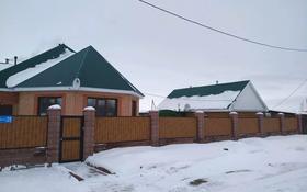 3-комнатный дом, 106 м², 12 сот., Кок байрак за 45 млн 〒 в Петропавловске