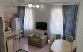 2-комнатная квартира, 42.1 м², 2/3 этаж, улица Сатпаева за 9 млн 〒 в Жезказгане