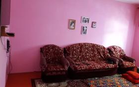 4-комнатный дом, 140 м², 20 сот., Жана-уйым за 12 млн 〒 в Ленгере