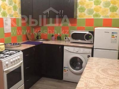 1-комнатная квартира, 39 м², 1/1 этаж посуточно, мкр Достык, Мкр Достык за 5 000 〒 в Алматы, Ауэзовский р-н — фото 6