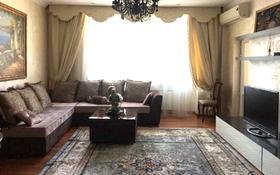 4-комнатная квартира, 120 м² помесячно, Самал-1 29 за 450 000 〒 в Алматы, Медеуский р-н