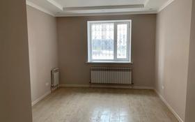 Офис площадью 113 м², Умай ана 14 за 40 млн 〒 в Нур-Султане (Астана), Есиль р-н