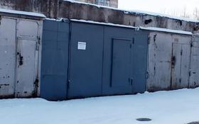 Капитальный гараж за 1.8 млн 〒 в Павлодаре
