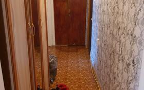 4-комнатная квартира, 66 м², 2/5 этаж, 3 микрорайон 84/4 за 9.5 млн 〒 в Темиртау
