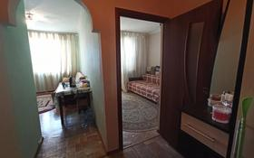 1-комнатная квартира, 36 м², 11/14 этаж, Сарыарка 43 за 11.5 млн 〒 в Нур-Султане (Астана)