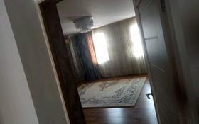 5-комнатная квартира, 109 м², 5/5 этаж, мкр Центральный, Канцева 1 за 17 млн 〒 в Атырау, мкр Центральный