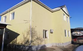 10-комнатный дом, 180 м², 13 сот., Тассай, улица Наурыз 43 за 40 млн 〒 в Шымкенте, Каратауский р-н
