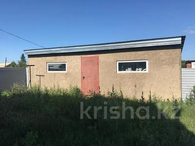 5-комнатный дом, 126 м², 10 сот., Целинная 27А за 17.8 млн 〒 в Кокшетау — фото 20