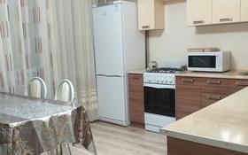 1-комнатная квартира, 46 м², 2/9 этаж помесячно, Назарбаева 197 А за 90 000 〒 в Костанае