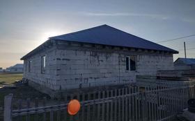 8-комнатный дом, 220 м², 10 сот., Село Софиевка 133 за 20 млн 〒 в Кокшетау