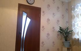 4-комнатный дом, 71 м², 4.65 сот., Осенняя 38 — Тесленко за 19 млн 〒 в Алматы, Турксибский р-н