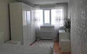 3-комнатная квартира, 68 м², 9/9 этаж, улица Тауелсиздик 153/155 — Желтоксан за 17 млн 〒 в Талдыкоргане