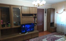 3-комнатная квартира, 57 м², 4/5 этаж, Амре Кашаубаева(Дзержинского) 5 за ~ 18.8 млн 〒 в Усть-Каменогорске