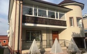 5-комнатный дом, 198 м², 8 сот., Спортивная 18 за 47 млн 〒 в Рудном
