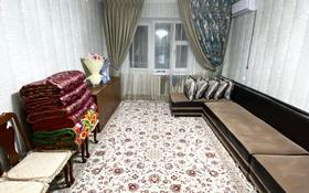 3-комнатная квартира, 71.1 м², 1/5 этаж, Мкр Арай-2 4 за 16.5 млн 〒 в