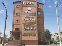 Здание, площадью 1846 м²