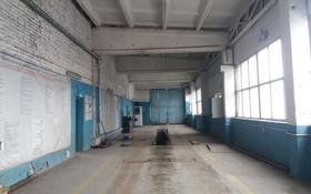 Склад бытовой , Рыскулова — Тлендиева за 432 000 〒 в Алматы, Алатауский р-н