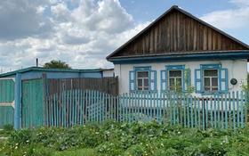 3-комнатный дом, 44 м², 16 сот., Арман 13 за 4.5 млн 〒 в Щучинске