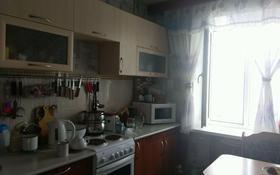 4-комнатная квартира, 100 м², 9/9 этаж, Ак. Чокина 31 — 1 Мая за 14 млн 〒 в Павлодаре