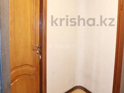 3-комнатная квартира, 72 м², 1/12 этаж, мкр Самал-3, Мкр Самал-3 — проспект Аль-Фараби за 28 млн 〒 в Алматы, Медеуский р-н — фото 14