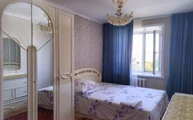 2-комнатная квартира, 51.8 м², 7/10 этаж по часам, 11 мкр 110 за 1 000 〒 в Актобе, мкр 11