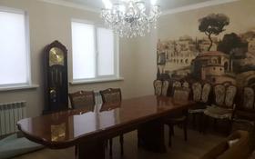 5-комнатный дом, 128 м², 6 сот., Ул.Еркинова за 44 млн 〒 в Атырау