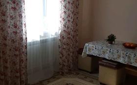 2-комнатный дом, 76 м², 7 сот., мкр Сарыкамыс за 14 млн 〒 в Атырау, мкр Сарыкамыс