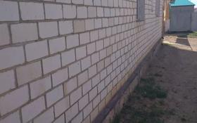 4-комнатный дом, 100 м², 5 сот., Жалантос батыра 19А — Асфендьярова за 14 млн 〒 в Уральске
