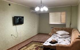 1-комнатная квартира, 43 м², 1/5 этаж посуточно, 27-й мкр 75 за 5 000 〒 в Актау, 27-й мкр
