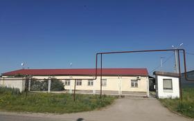 Промбаза 46 соток, Шобалова за 100 млн 〒 в