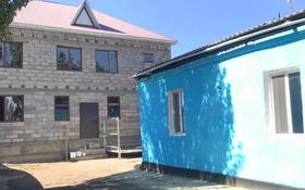 3-комнатный дом, 150 м², 8 сот., С.Есова 49 — !!! за 19 млн 〒 в