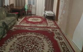 5-комнатный дом, 120 м², 10 сот., Центральная 37 за 8 млн 〒 в Уштобе