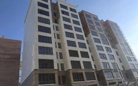 1-комнатная квартира, 47 м², 2/10 этаж, Жидели 5 — Алихана Бокейханова за 17.5 млн 〒 в Нур-Султане (Астана), Есиль р-н