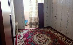 3-комнатная квартира, 65 м², 5/5 этаж помесячно, 16-й микрорайон, 16-й микрорайон 15 за 60 000 〒 в Шымкенте, Енбекшинский р-н