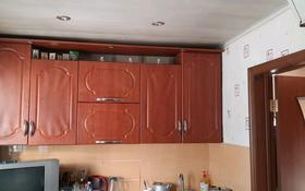 3-комнатная квартира, 55 м², 5/5 этаж, улица Олега Тищенко 1 за 9 млн 〒 в Темиртау