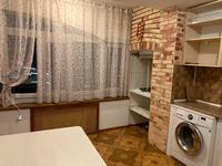 3-комнатная квартира, 70 м², 9/9 этаж помесячно